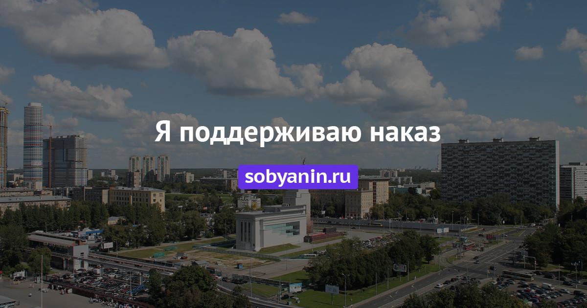 Документы для кредита в москве Бурцевская улица сзи 6 получить Грайвороновская улица